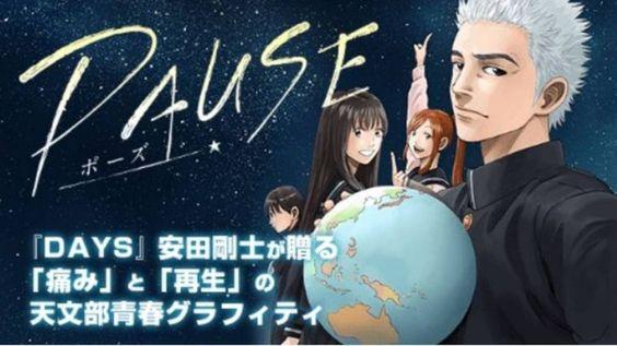 Tác Giả Tsuyoshi Yasuda Ra Mắt Bộ Truyện Tranh Giới Hạn Về Câu Lạc Bộ Thiên Văn