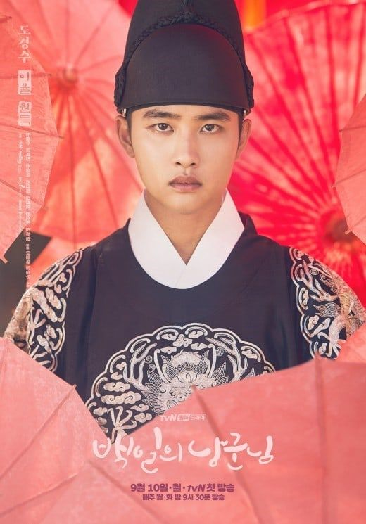 100 Days My Prince Reveals Beautiful Character Posters For Exo S