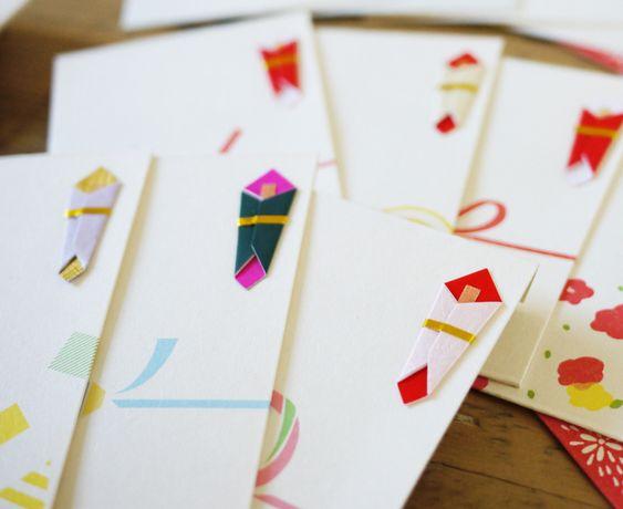 Cadeau, patron d'enveloppe rouge à imprimer !