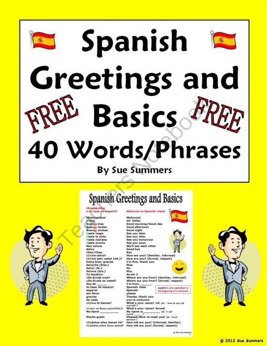 how to say how are you in spanish informal