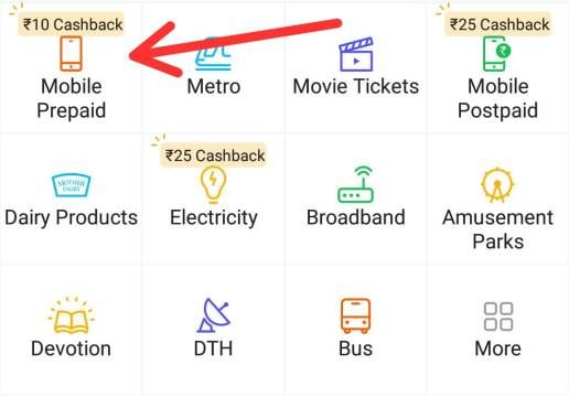 Recharge A Number From Paytm Online Recharge Recharge Movie