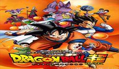 Assistir Dragon Ball Super Todos Os Episodios Ate O Momento