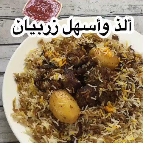 أسرع طبخة On Twitter أسهل وألذ زربيان لحم الشكل دمااااار Recipes Food Arabic Food