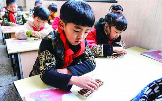 Seven False Stereotypes About The Chinese Chinese Language