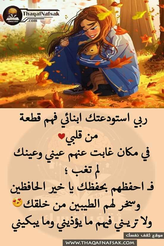 Pin By Mohamed Saber On محمد Arabic Love Quotes Fictional Characters Love Quotes