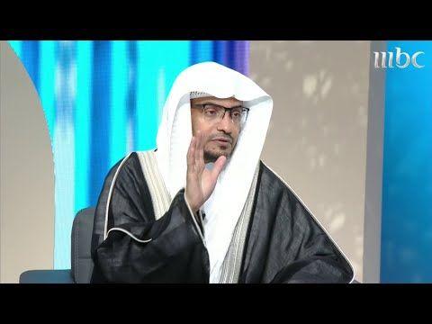 كيف رد الشيخ صالح المغامسي على من يشككون في القرآن من باب نسبة المكر إلى الله Youtube Raincoat Rain Jacket Windbreaker