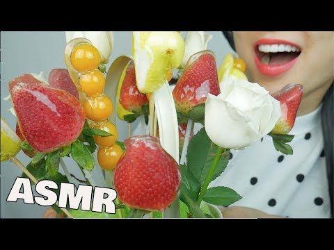 Asmr Candied Stawberry Peeps Bouquet Extreme Crunch Eating Sounds No Talking Sas Asmr Youtube Asmr Eat Crunch If you enjoy eating, whispering sounds, eating show/mukbang. no talking sas asmr youtube