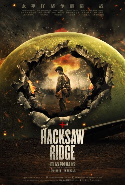 Hacksaw Ridge 2016 Hacksaw Ridge Hacksaw Ridge Movie Streaming Movies Free