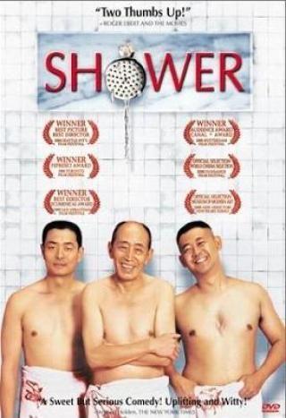 """""""El baño"""", película del realizador chino Zhang Yang"""