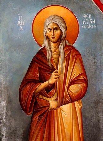 St. Theoktiste of Paros