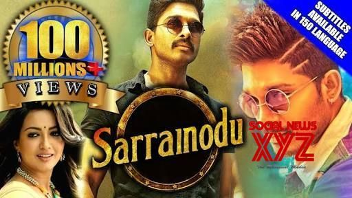 Allu Arjun Back 2 Back 100 Million Movies Posters Social News Xyz Movies 2017 Download Movies 2017 Watch Bollywood Movies Online