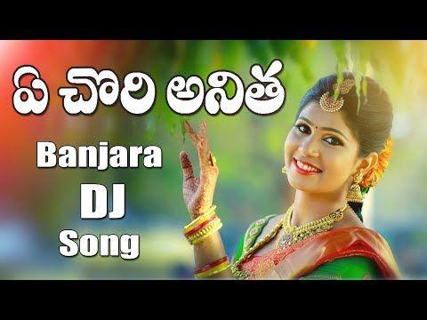 Achowri Anitha Dj Song Yakubnaik Karnakar Sonu Sing Rtv Banjara Youtube Lagu Youtube Entertainment