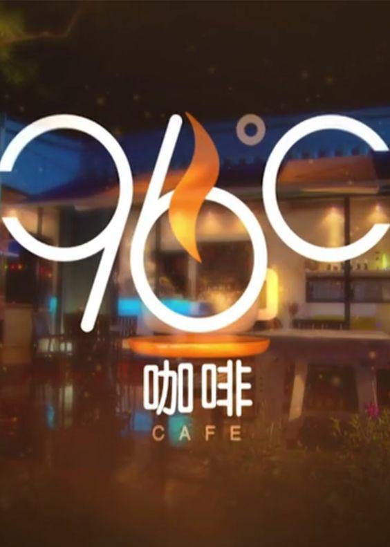 96度cafe