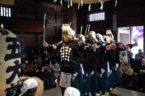 Dainichido Bugaku - an ancient court dance with music. This dance has a  1,300-year history and is handed down through generations in local communities of Osato, Azukisawa, Nagamine and Taniuchi.