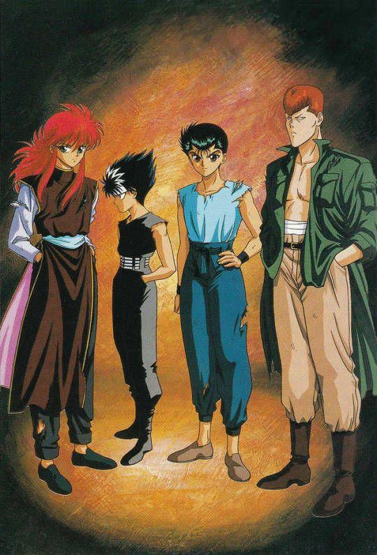 幽遊白書メインキャラクター4人の画像