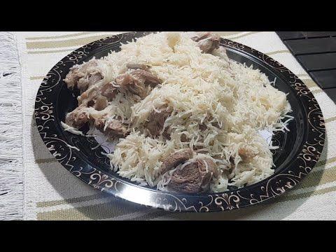 طريقة عمل كبسة دجاج بقدر الضغط طريقة Main Dish Recipes Food Dishes Cooking
