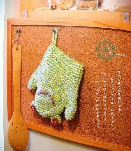 編織-家用品-雜貨2 - YARIS220 -