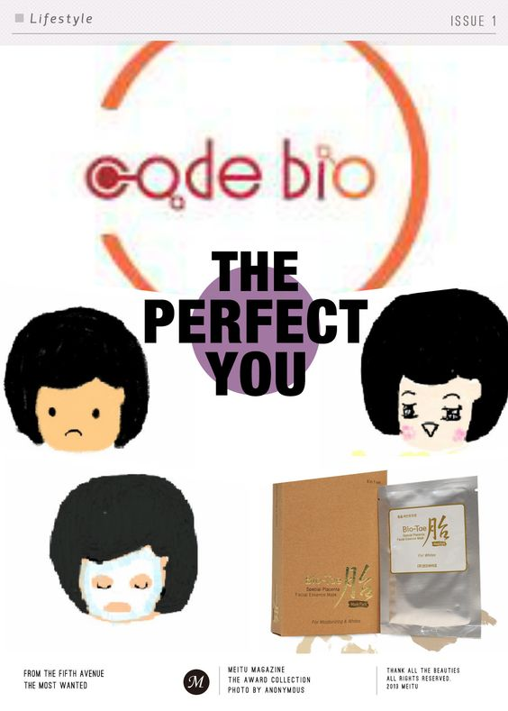 Try this amazing placenta mask pack! (www.codebio.com)