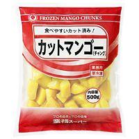 暑い日のデザートに!業務スーパー「冷凍マンゴー(チャンク)」