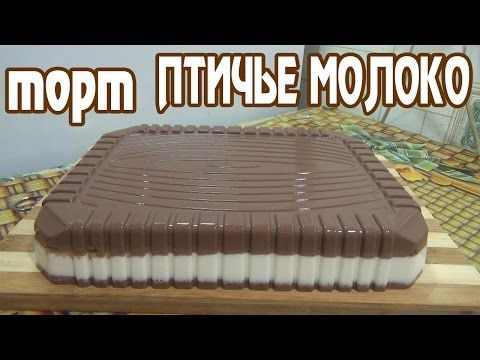 Рецепт желейный тортик из киви и сметаны без выпечки рецепт 32