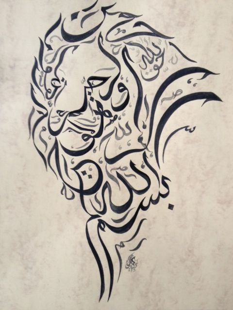 lion4 by samarqandi animaux dans la calligraphie arabe