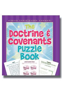 LDS Doctrine and Covenants Puzzle Book    #MormonLink.com