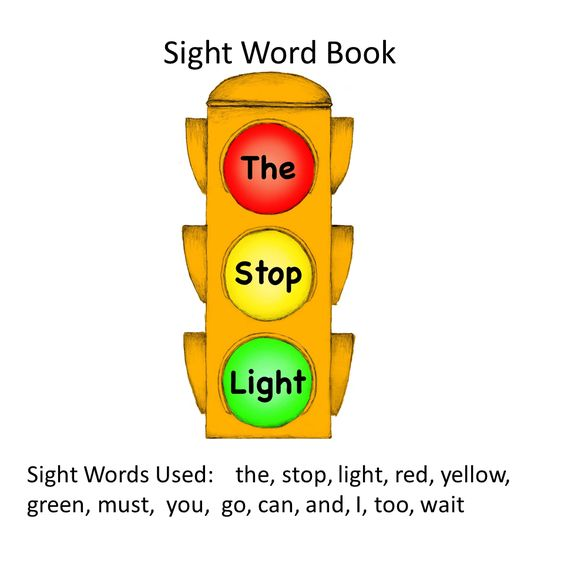 Guided Reading/Literacy Center Activity  -Preschool-Grade 1:  Adorable Sight Word book that children can read, color, cut out and share!  Visit http://www.sightandsoundreading.com for more resources.