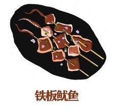 画上的美食_京子玛玛图片专辑-堆糖