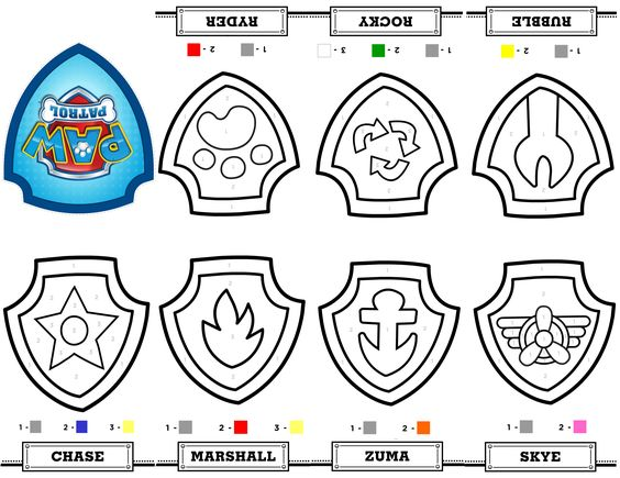 Free printable mini Paw Patrol coloring book from a single sheet of paper!