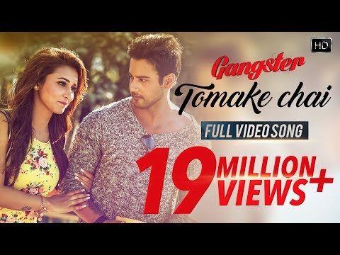 9 Tomake Chai Gangster Yash Mimi Arijit Singh Arindom Birsa Svf Youtube Bengali Song Songs Movie Synopsis
