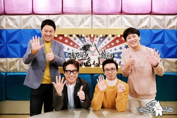 """Radio Star"" Celebrates 600th Broadcast And Promises More Entertaining Episodes"