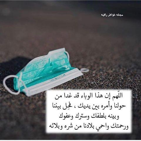 رمزيات من تجميعي K Lovephooto Instagram Photos And Videos Ramadan Quotes Best Islamic Images Arabic Love Quotes