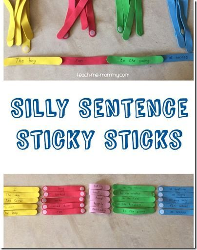 Silly Sentence Sticks Activity - This is such a creative idea for Kindergarten, 1st garde, and 2nd grade kids .