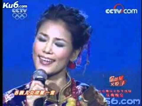 """《青藏高原》 索朗旺姆 - Soinam Wangmo - """"Qinghai-Tibetan Plateau"""" (WS) - YouTube"""