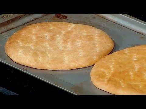 خبز التميس الافغاني الشيف محمد فوزي فوود Youtube Bread Recipes Bread Recipes