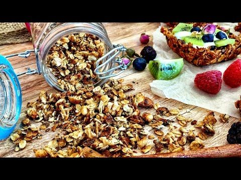 Recette De Granola Maison وصفة القرانولا Youtube Granola Food Breakfast