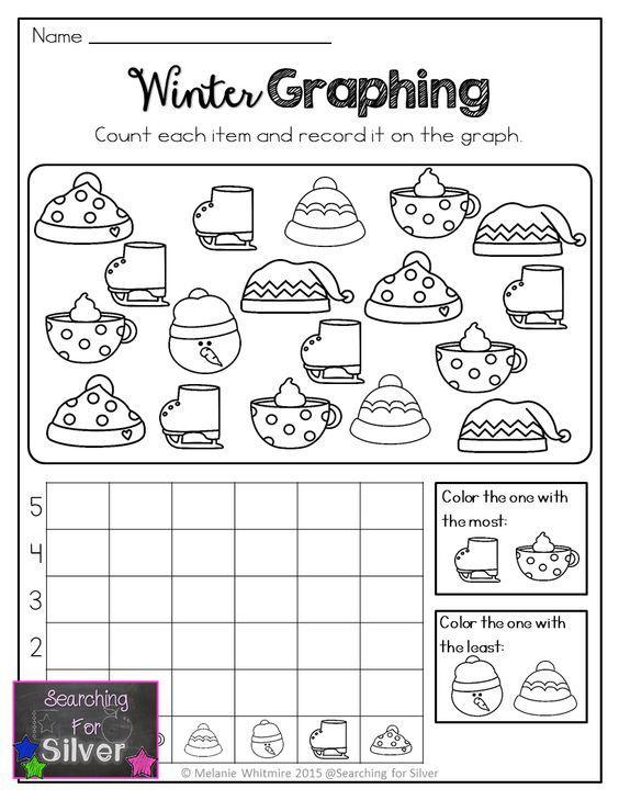 Winter Math and Literacy NoPrep First Grade – Winter Math Worksheets First Grade