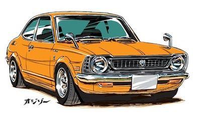 Toyota Corolla - car illustration / (c) ozizo