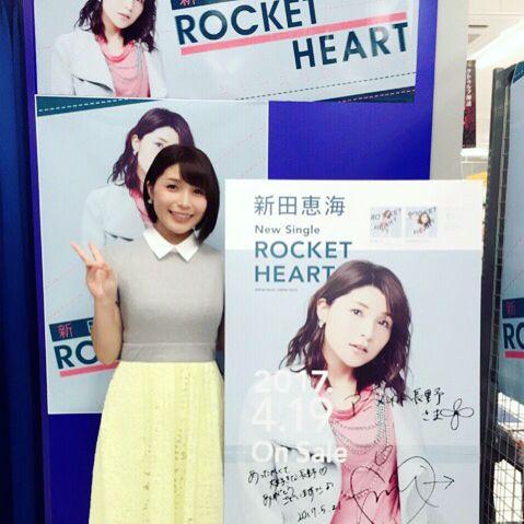 Nitta EmiさんはInstagramを利用しています:「「ROCKET HEART ...