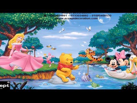 ورق حائط ثلاثي الابعاد لغرف الاطفال Youtube 3d Wallpaper Design 3d Wallpaper Wallpaper