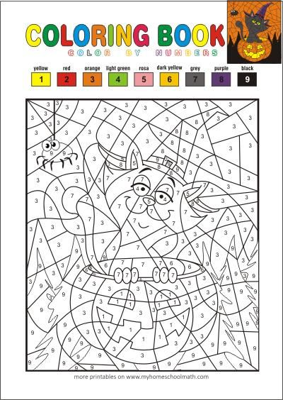 Color By Numbers Free Printable Coloring Books For Kids Halloween Coloring Pages Halloween Coloring Halloween Worksheets