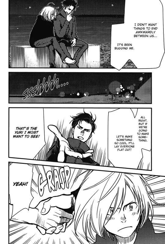 Yuri On Ice Manga : manga, Welcome, Madness, Manga, (full, Ver.), Amino, Manga,, Covers,