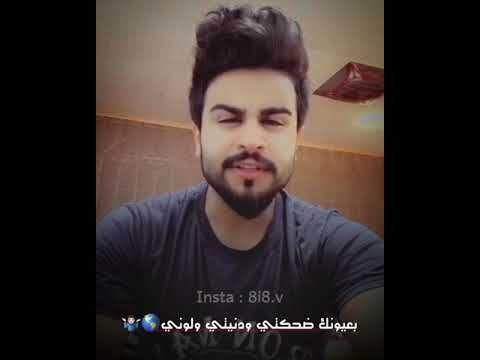 اذا اشوفك بعد لا تسأل اشلوني شعر غزل حسين كريم التميمي Youtube Songs Youtube John