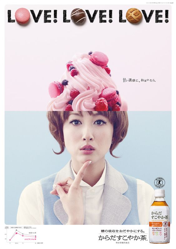 "Funny image of girl with sweets on her mind. Ad for healthy tea drink. ""If I was drowned by sweet temptation..."" —km"