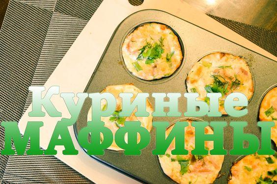 рецепты правильного питания от константина ивлева
