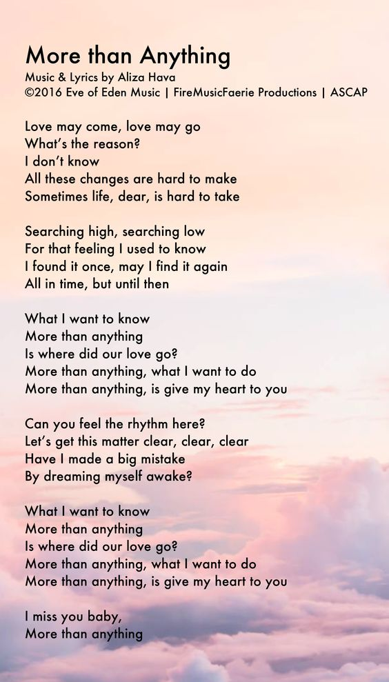 Lyrics to the song 'More than Anything' by Eve of Eden. Listen on ...