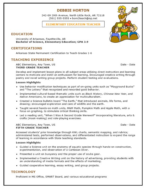 cover letter resume examples early childhood resume sample for objective education in northern illinois university and