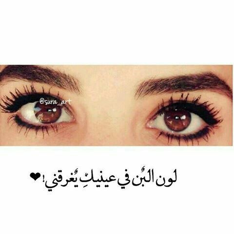 Pin By Hala Ahmed On ليتها تقرأ Beauty Quotes Beautiful Words Arabic Quotes