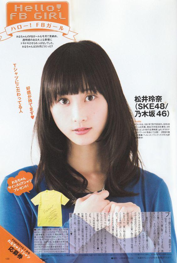 Matsui Rena (松井玲奈) - #SKE48 #Team E / #NGZK46 - #Nogizaka46 #senbatsu #japan #idol #jpop #gravure #grick #Fineboys #magazine