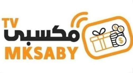تردد قناة مكسبي Maksabi Tv 2021 الناقلة لمباريات بطولة كأس العالم للأندية بالدوحة على النايل سات In 2021 Tech Company Logos Company Logo Tv